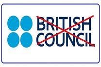 هرگونه همکاری با شورای فرهنگی انگلیس پیگرد قضائی خواهد داشت