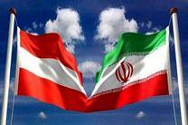 سفر هیات اقتصادی-تجاری ایران به اتریش