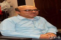 مدیر امور آبفای پارسیان منصوب شد