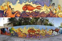 نقاشی دیواری افسانه داماهی در جزیره بوموسی رونمایی شد
