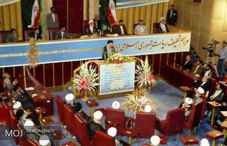 تحلیف ریاست جمهوری از ابتدای پیروزی انقلاب اسلامی