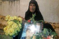 درخواست مادر شهید دیشموکی از مسوولان کهگیلویه و بویراحمد (+تصاویر)