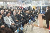 سیزدهمین نمایشگاه بزرگ کتاب کرمانشاه افتتاح شد