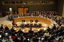 روسیه پیشنویس قطعنامه آمریکا علیه کرهشمالی را ناکام گذاشت