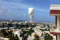 انفجار شدید در اطراف موگادیشیو