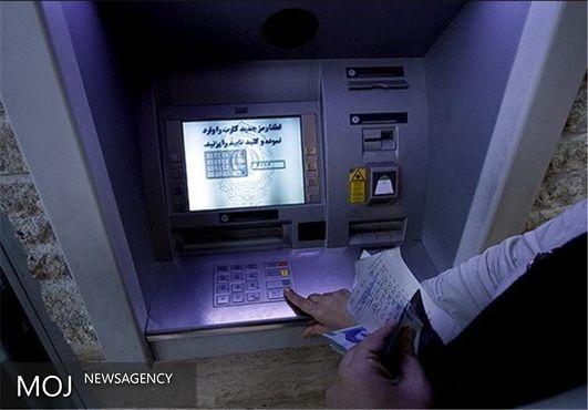 شگرد جدید سارقان برای دریافت کارت بانکی افراد