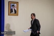 یادداشت رسمی اعتراض ایران نسبت به صحبت های نیکی هیل به سفیر سوییس تحویل داده شد