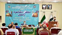جشن دهه کرامت در پاکستان برگزار شد