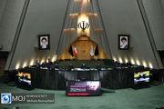 صحن علنی مجلس آغاز شد/ حضور زنگه برای پاسخ به سوالات نمایندگان