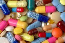 داروی جدید بیوتکنولوژی تا چهار سال دیگر تولید می شود