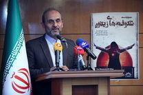 گفتمان انقلاب اسلامی در محور تولیدات مستند برون مرزی