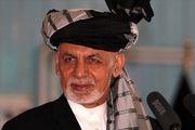 رئیس جمهور افغانستان خواستار صلح با طالبان شد