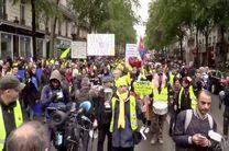 تظاهرات جلیقه زردها در پاریس برگزار شد
