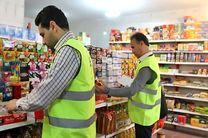اجرای طرح نظارتی ضیافت تا پایان ماه مبارک رمضان
