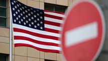 وزارت خزانه داری آمریکا تحریم های جدیدی را علیه ایران اعمال کرد