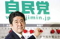 حزب نزدیک به واشنگتن در انتخابات مجلس سنای ژاپن پیروز شد
