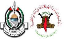 حماس، اعضای دفتر سیاسیاش را اعلام کرد