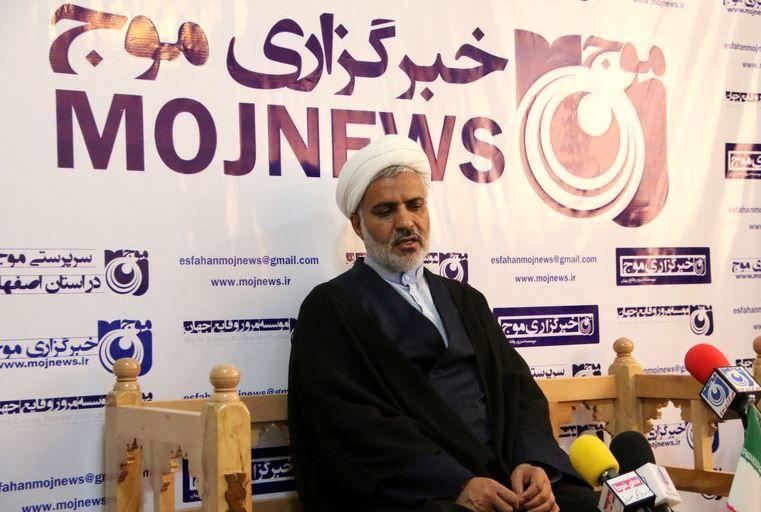 برگزاری چهل و دومین دوره مسابقات سراسری قرآن کریم در اصفهان