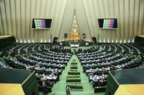 انتخاب اعضای ناظر مجلس در شورای عالی بیمه و بورس در صحن علنی