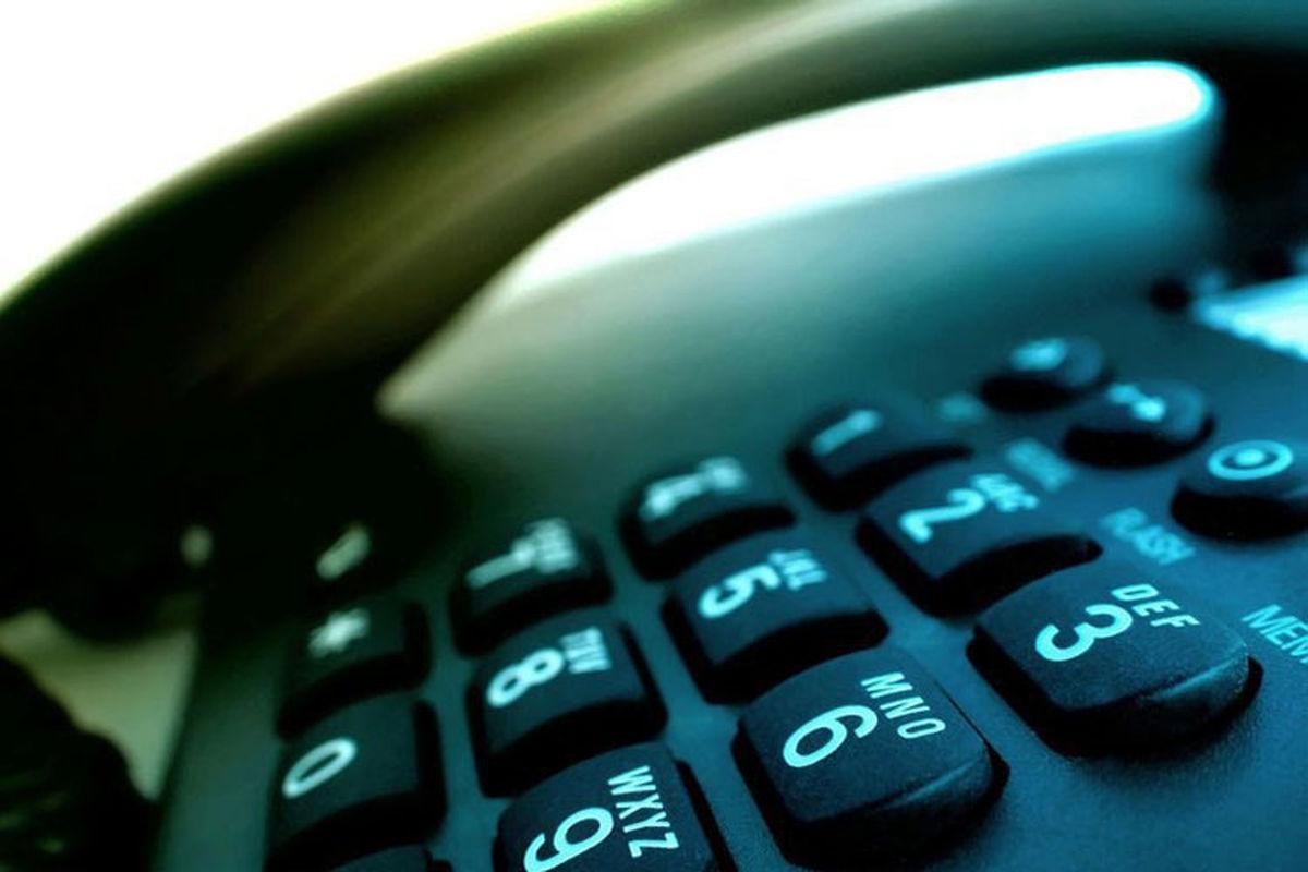 تعرفه تلفن ثابت باید بازنگری شود