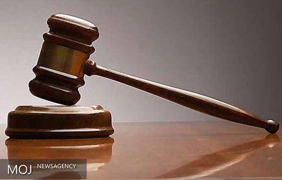 زمان اعلام نتایج آزمون قضاوت ویژه مناطق محروم اعلام شد