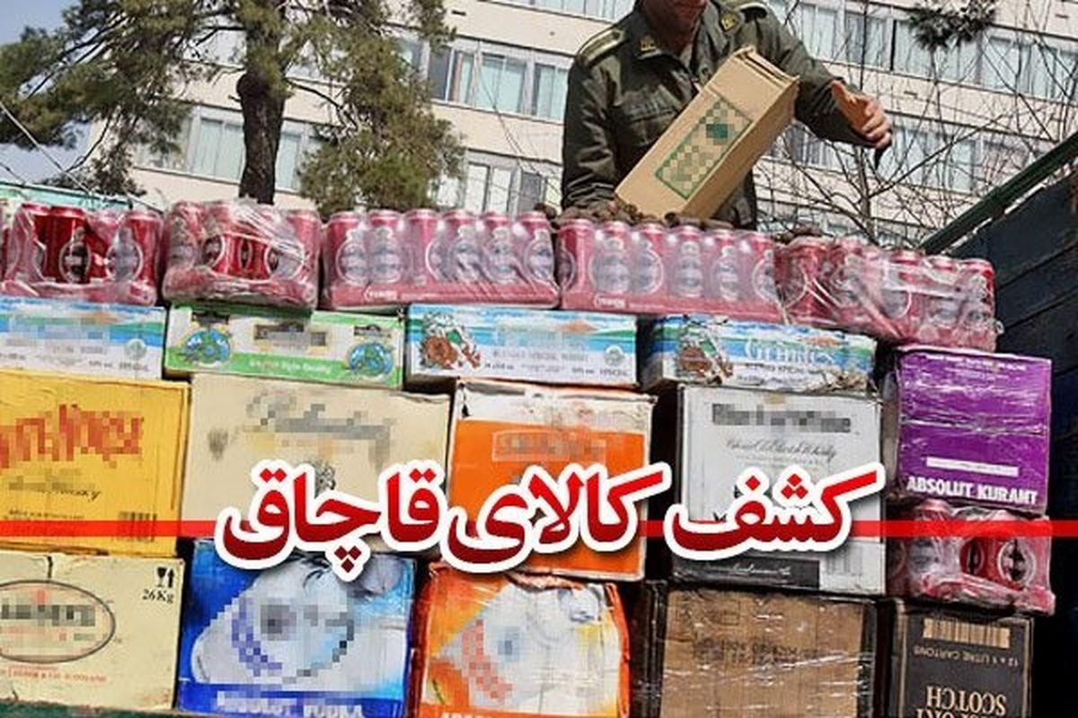 کشف47 میلیارد انواع کالاهای قاچاق در اصفهان / دستگیری 45 قاچاقچی