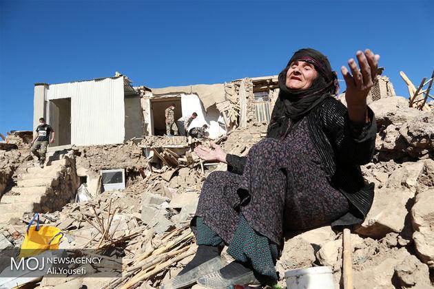 همدردی ترکیه با زلزله زدگان ایران همچنان ادامه دارد