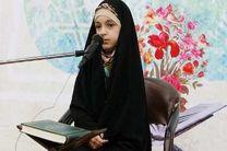 ترتیل حافظ خردسال قرآن رونمایی شد