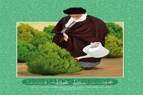 ضرورت حفظ محیط زیست از نگاه رهبر معظم انقلاب