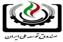 ارجاع بند مربوط به برداشت از صندوق توسعه ملی به کمیسیون تلفیق