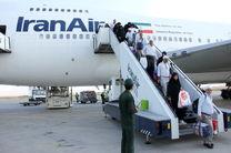 عملیات بازگشت حجاج به اصفهان پایان یافت