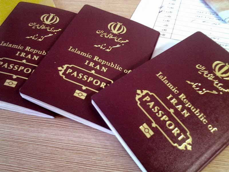 چگونه پاسپورت بگیریم؟ / هزینه صدور پاسپورت در سال 98