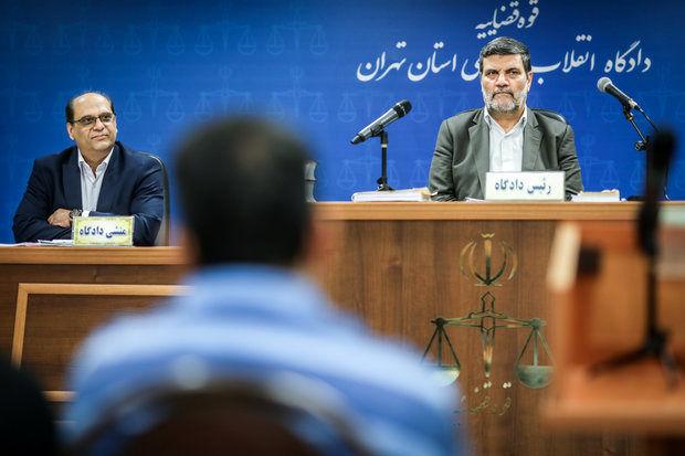 نهمین جلسه دادگاه رسیدگی به اتهامات باقری درمنی متهم فساد اقتصادی آغاز شد