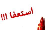 عذرخواهی رسمی شهردار مشهد در فضای مجازی