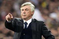 واکنش آنچلوتی به نتیجه اولین بازی بایرن مونیخ با هدایت او
