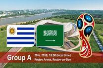 ترکیب تیم ملی فوتبال اروگوئه و عربستان مشخص شد