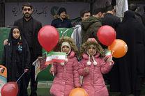 بانک قرض الحسنه مهر ایران در راهپیمایی پرشور22 بهمن حضور یافت