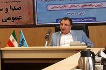 ایدئولوژی نظام انقلاب اسلامی یک دگرگونی بنیادی از ارزش هاست
