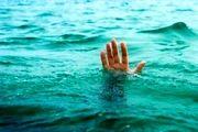 غرق شدن یک جوان در رودخانه زاینده رود