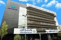 تسهیلات مشاغل مرتبط با ورزش و جوانان از سوی بانک توسعه تعاون مشمول استمهال شد