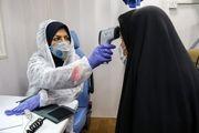 مسوولین و مردم قرنطینه  را جدی بگیرند