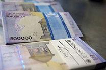 نرخ های جدید کارمزد خدمات بانکی برای اجرا از ابتدای آذرماه ابلاغ شد