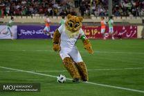حاشیه مسابقه فوتبال دوستانه بین تیم های ملی جمهوری اسلامی ایران و ازبکستان