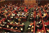 مجلس اعیان با خروج انگلیس از اتحادیه اروپا موافقت کرد