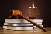 لزوم کاهش زمان رسیدگی به پرونده ها به ویژه پرونده های مسن