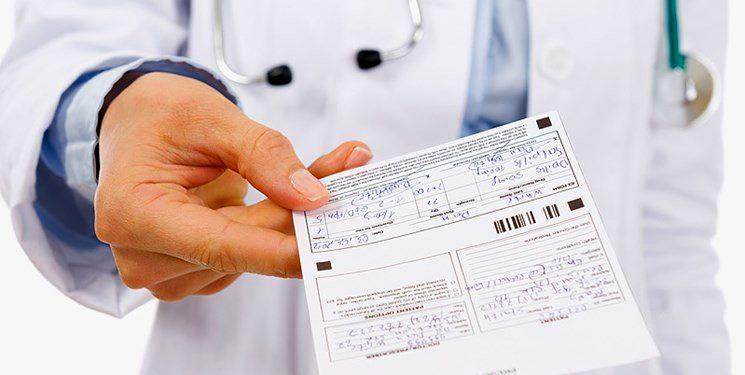 طرح رایگان خدمات بهداشتی درمانی در روستای منشاد اجرا شد