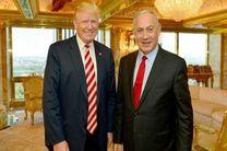 نتانیاهو و ترامپ چهارشنبه دیدار میکنند