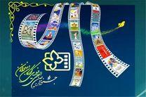 اکران 36 فیلم در دومین روز از جشنواره کودک و نوجوان در اصفهان