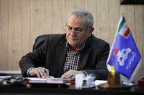 اولین قرارداد محرمانگی EPC/D مناطق نفتخیزجنوب با پتروگوهر فراساحل کیش امضاء شد