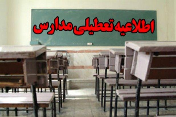 مدارس استان سمنان نیز در روز شنبه تعطیل شدند